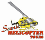 Scenic Helicopter Tours in Sevierville logo
